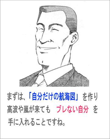 レンタルサロン 横浜
